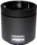 olympus u-tlu single port tube lens